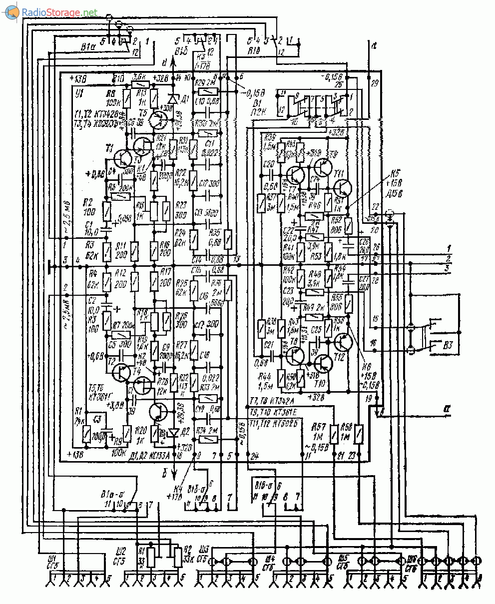 Схема усилителя бриг 001 стерео фото 623