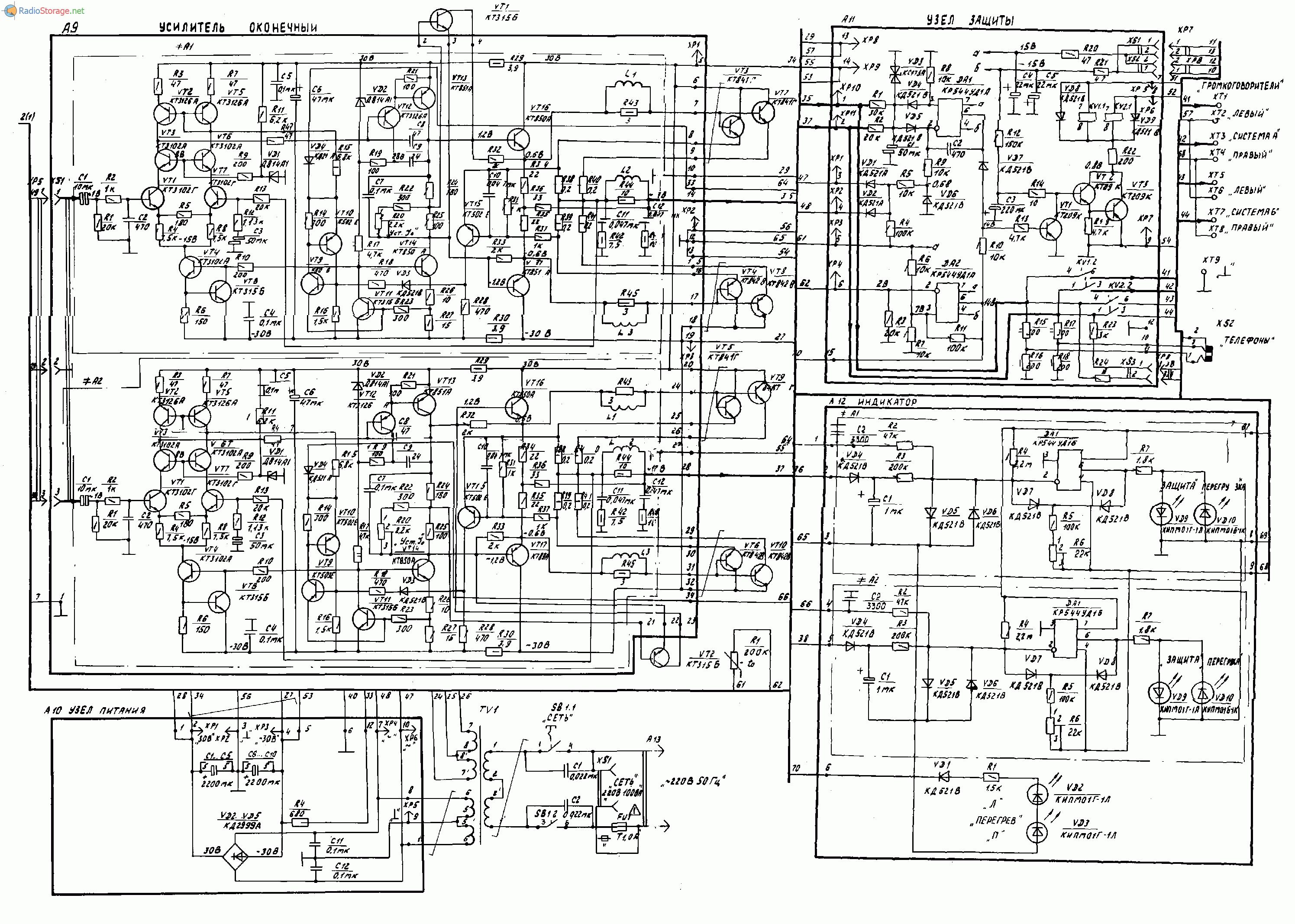 radiotehnika у 7101 схема