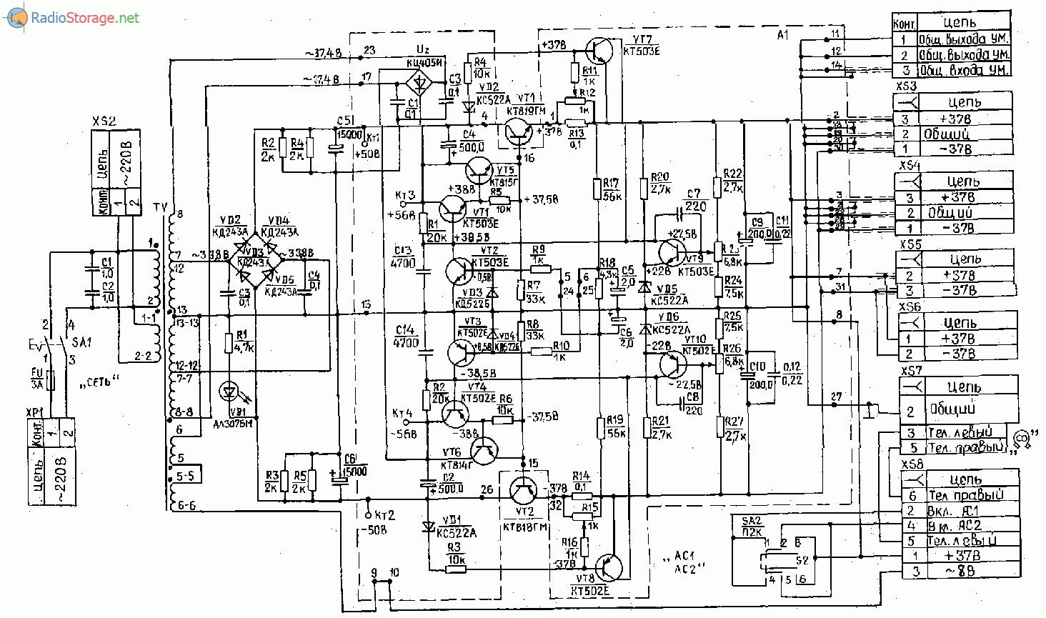Принципиальная схема а1