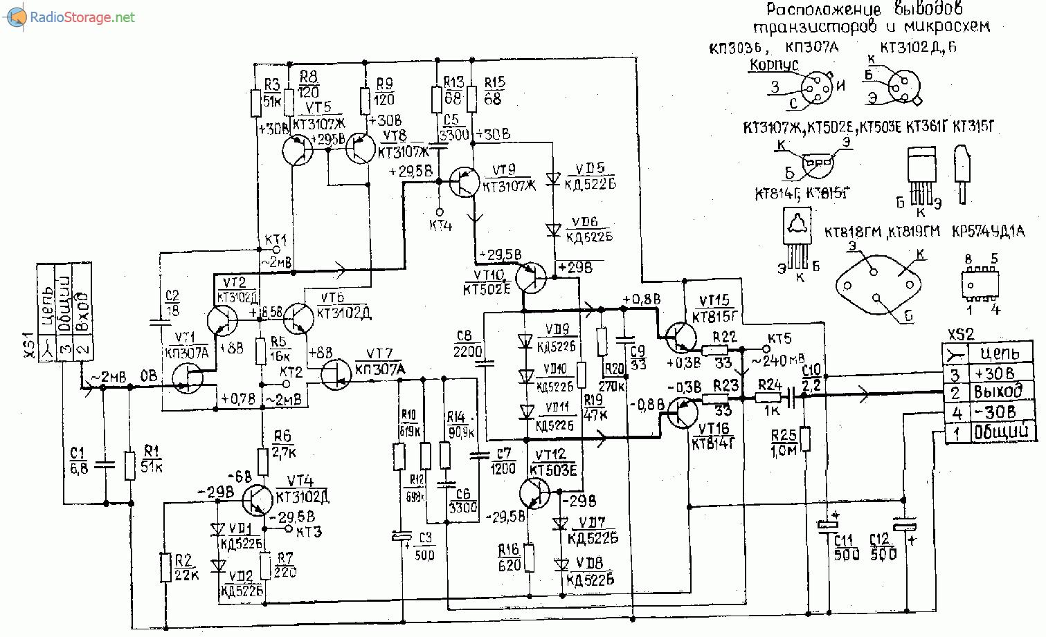h принцыпиальную схему индикатора уровня напряжения
