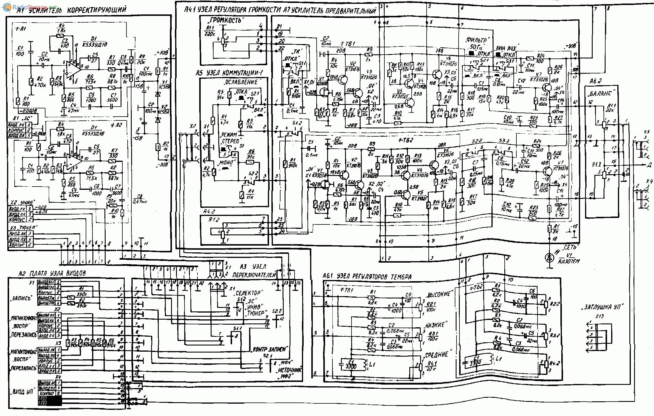Схема усилителя мощности низкой частоты фото 282