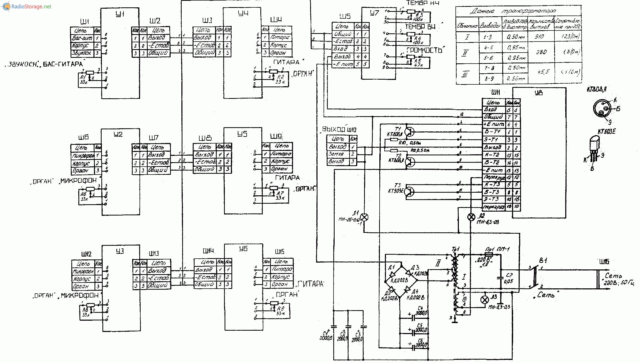 Схема усилителя уэми-50
