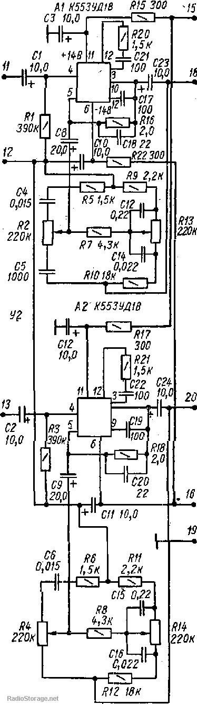 Усилитель Электроника-Т1-040