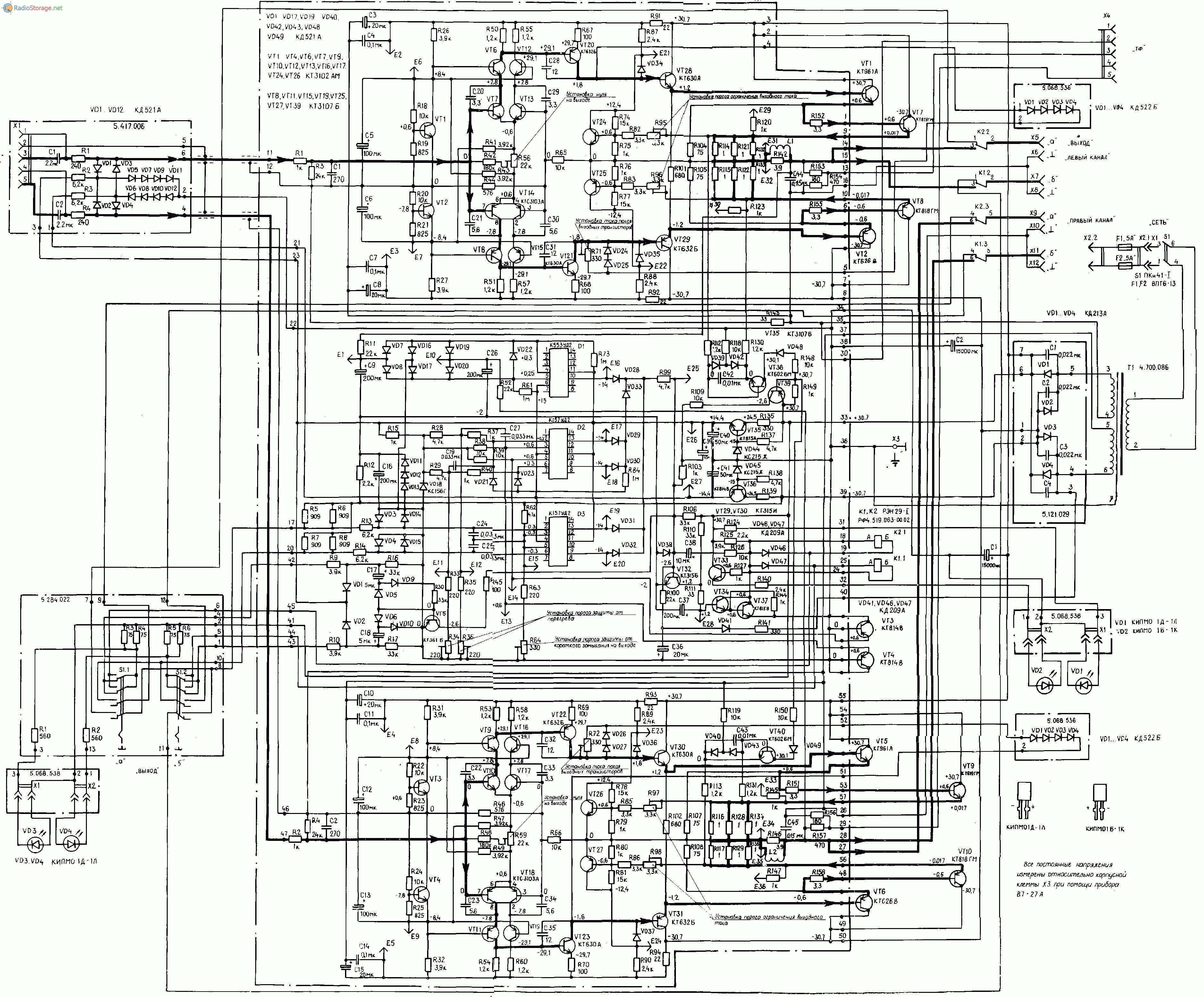 Усилитель 010 стерео схема