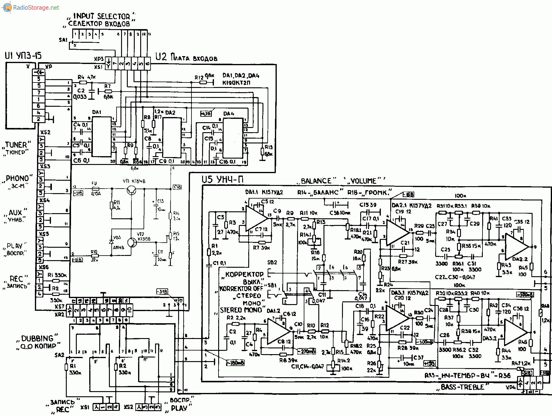 Усилитель Радиотехника У-101 (Radiotehnika U-101) - схема ...