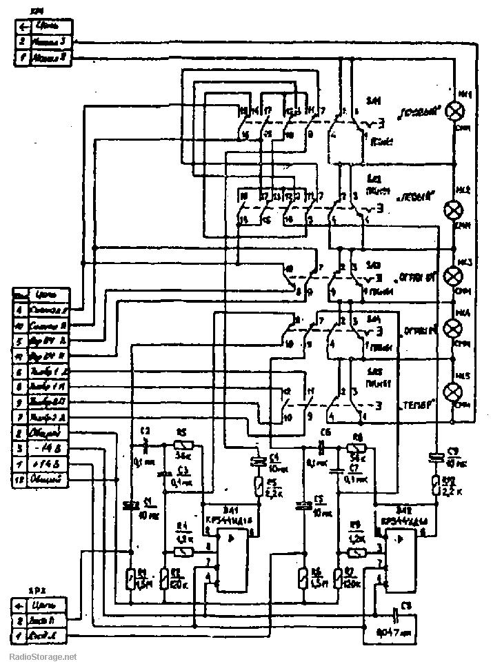 Схема барк 50у 068с 687