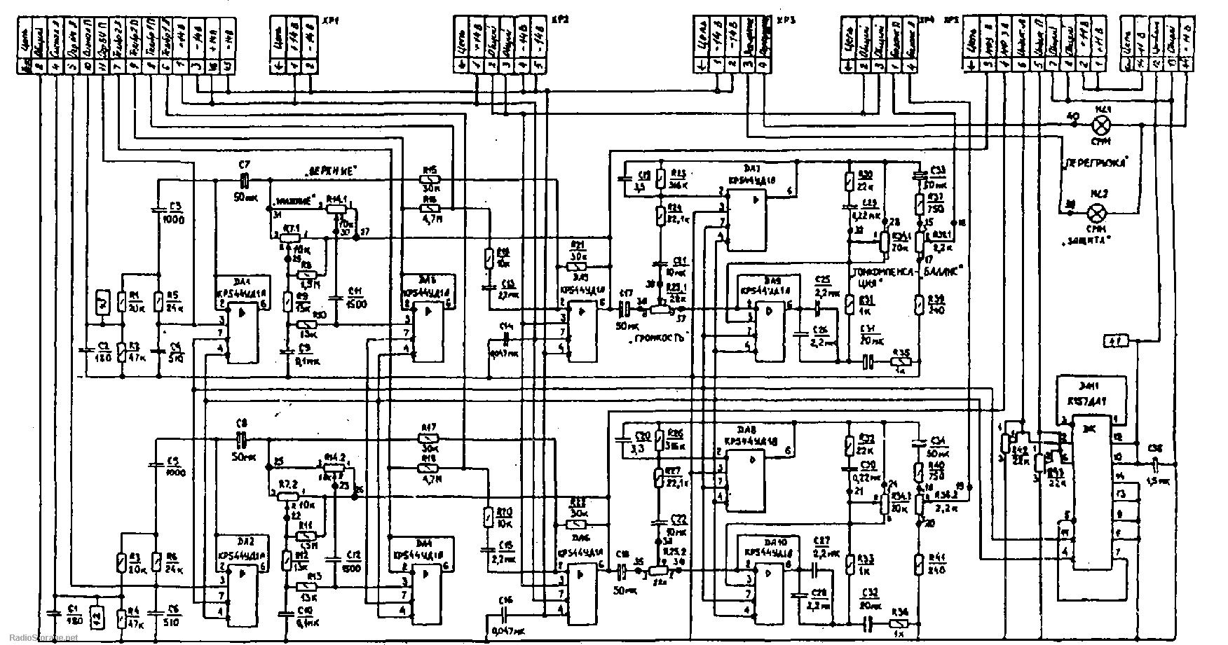 Схема барк 50у 068с 731