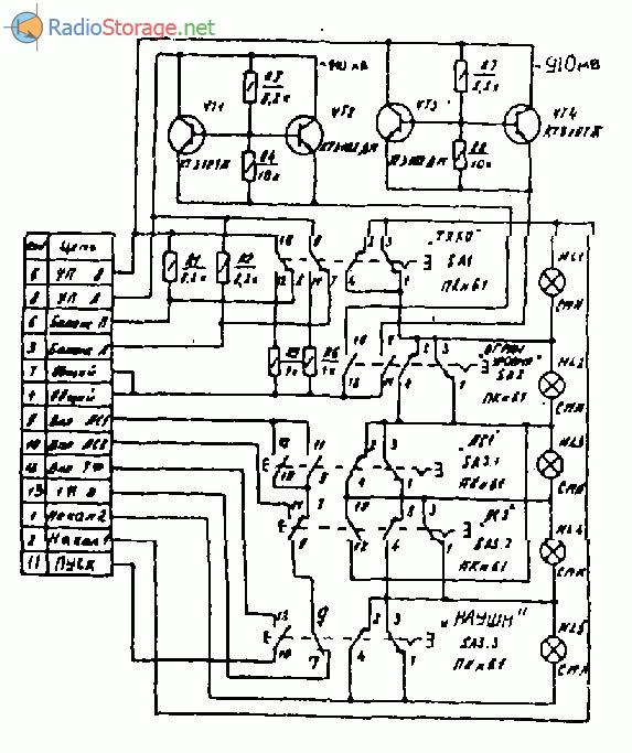 Схема барк 50у 068с 971