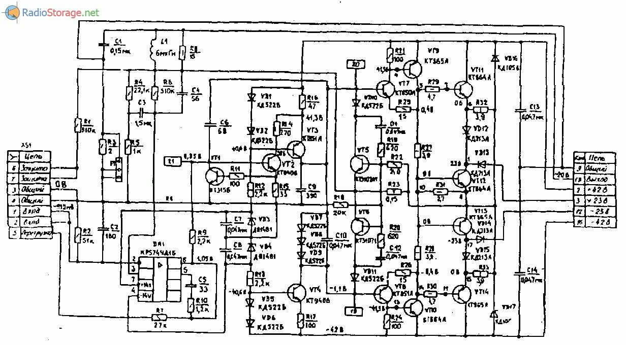 Схема барк 50у 068с 877