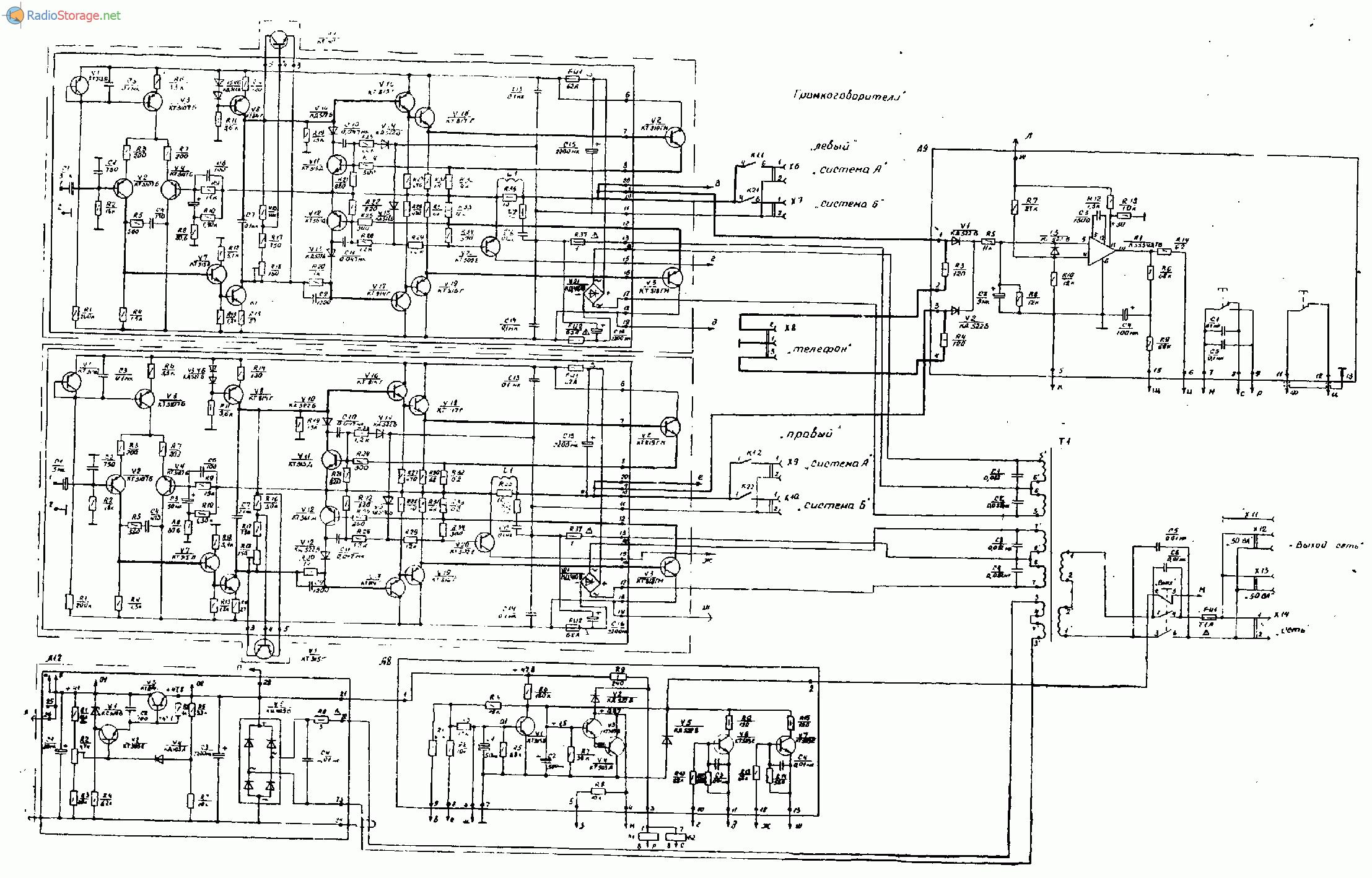 Схема амфитон у 101 с