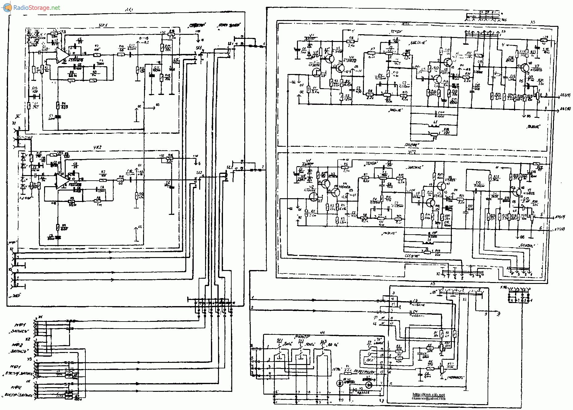 Усилитель у 101 схема