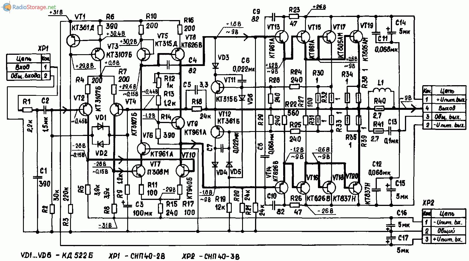 Схема радиотехника у 101 стерео hi fi