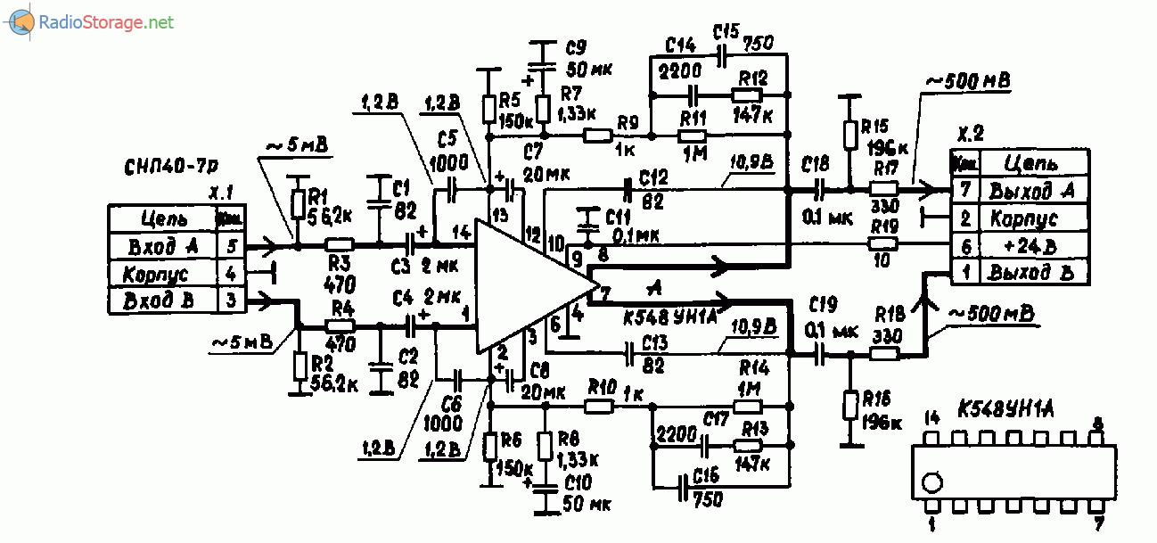 Радиотехника у-101 стерео hi-fi схема