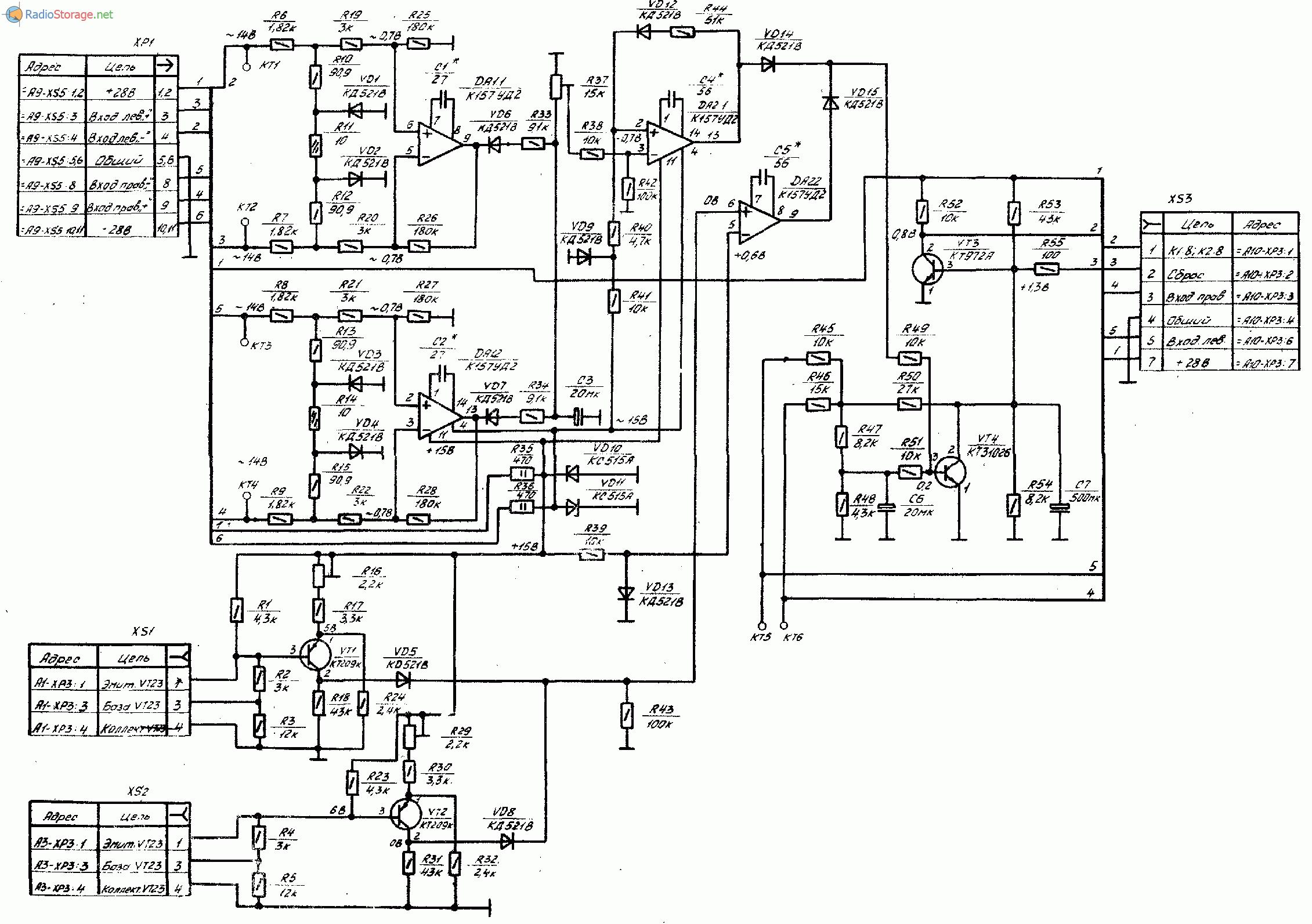 Схемы электроника для быта