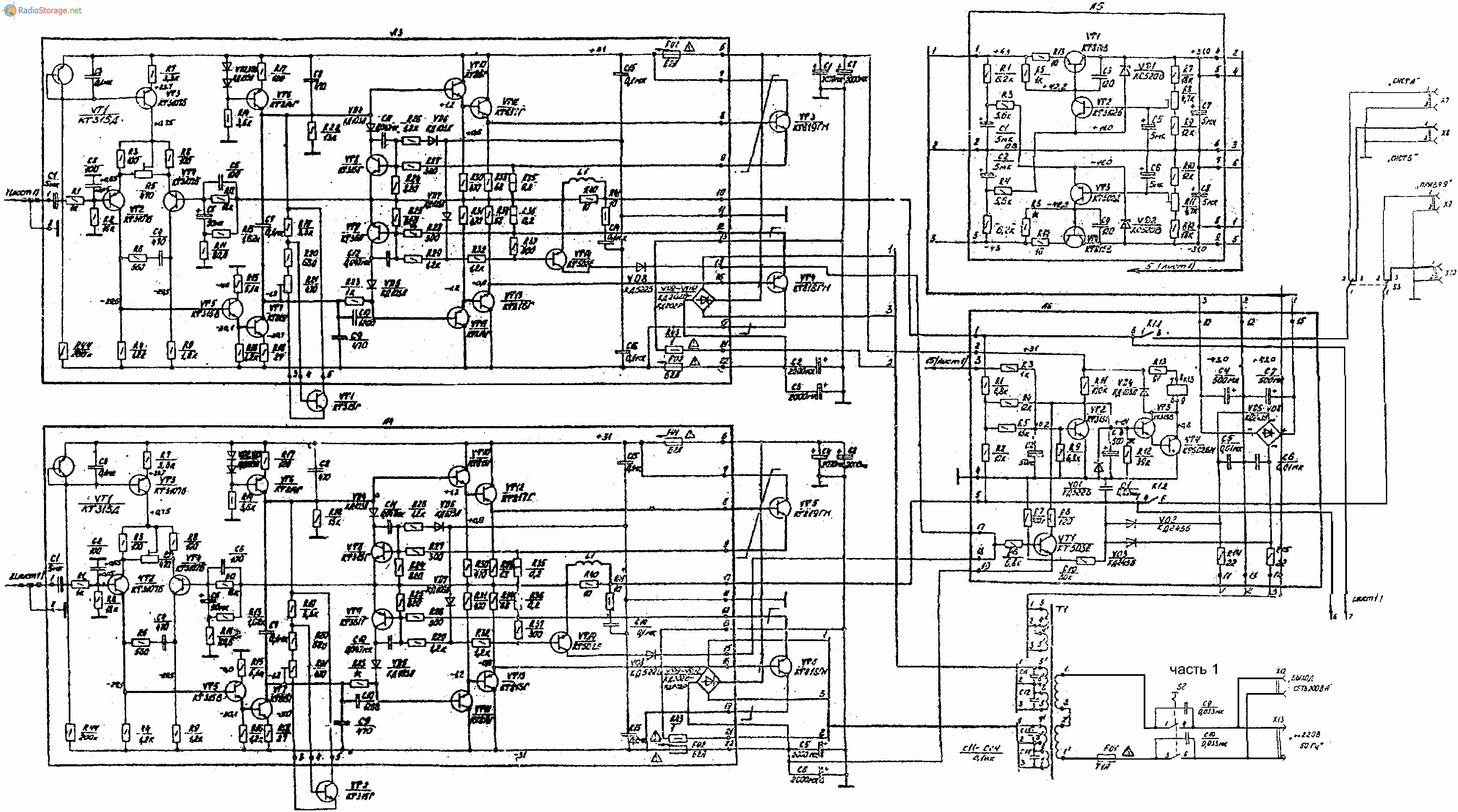 Схема амфитон 50у 002с