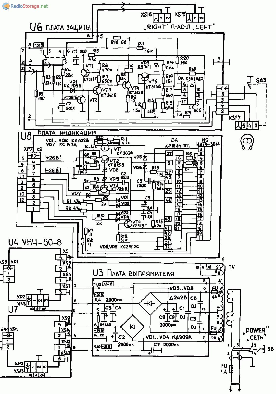 схема радиотехника s70 фото