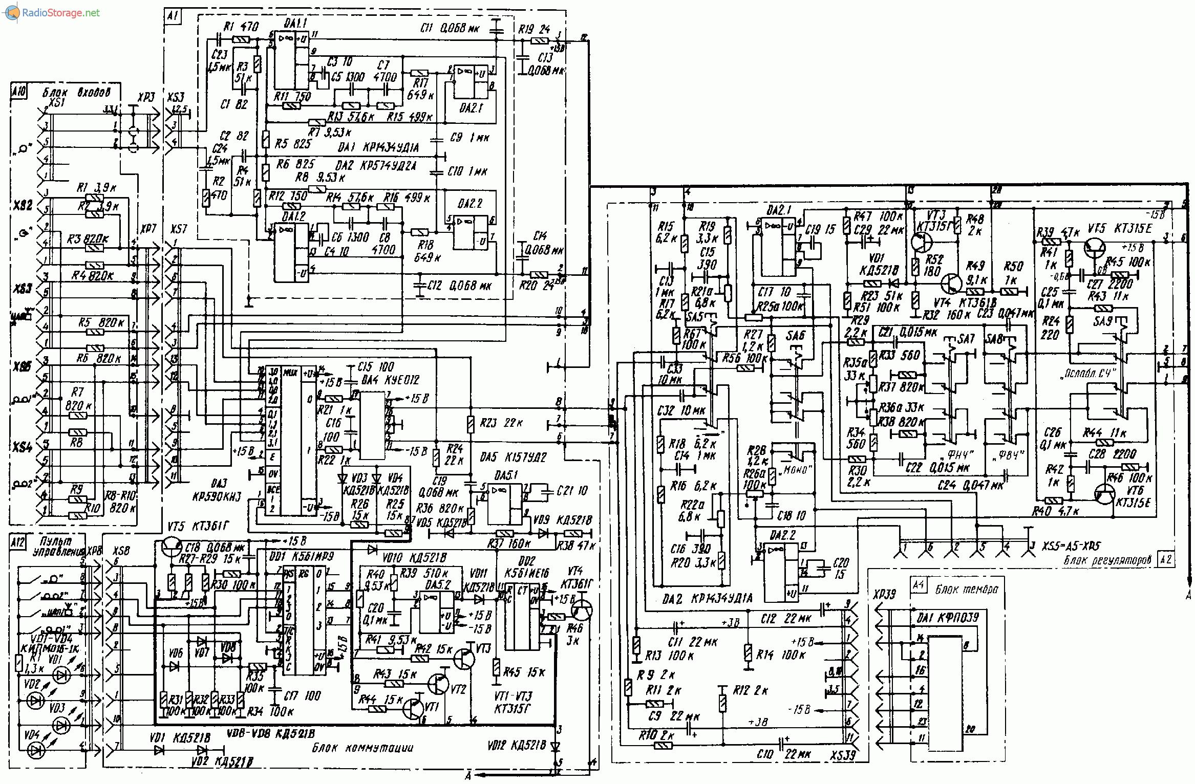 усилитель томь 1201 схема электрическая принципиальная