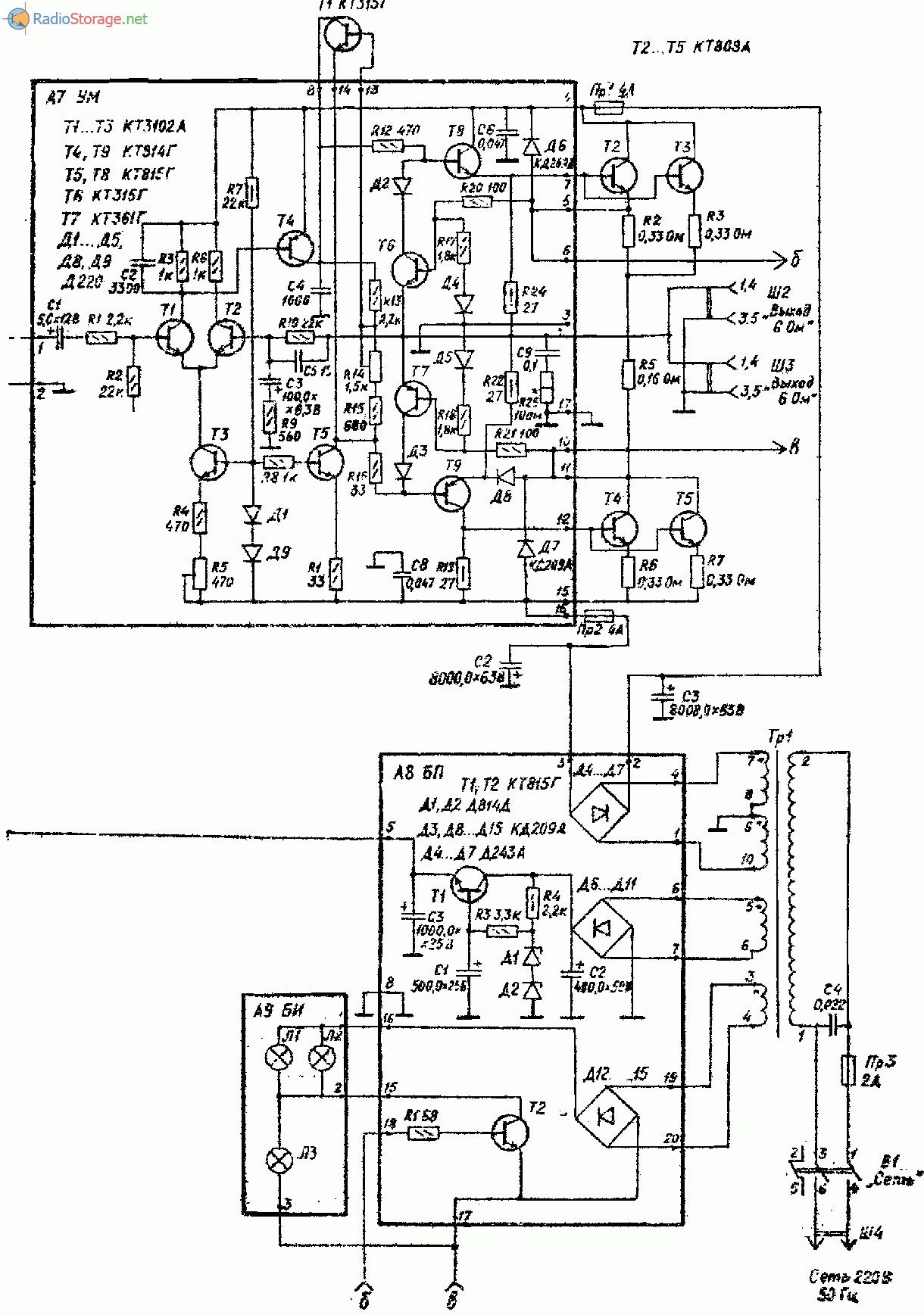 катунь 501 схема принципиальная