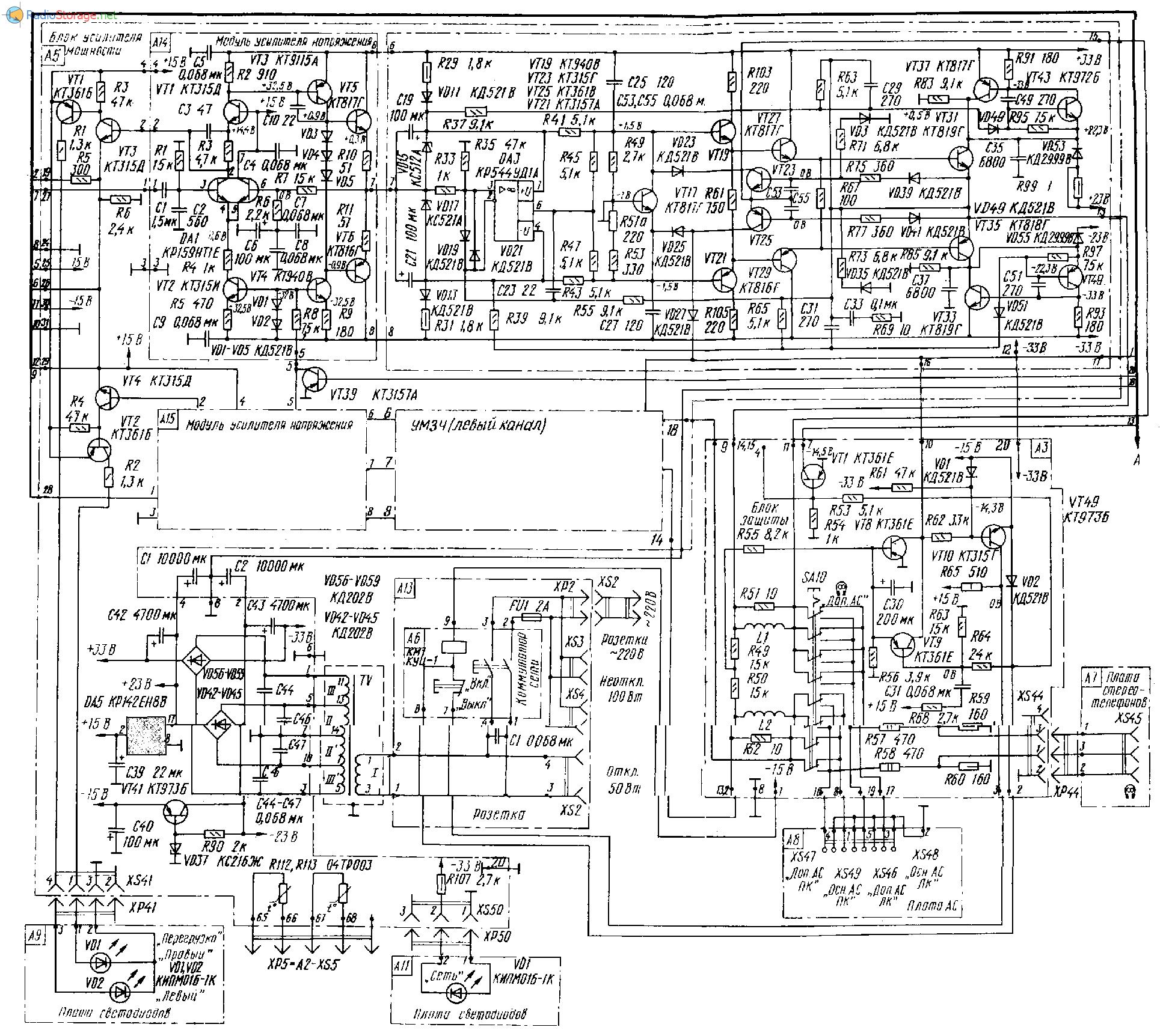 Усилитель вега 50у 122с схема ремонт