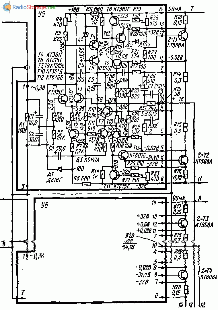 Схема усилителя бриг 001 стерео фото 725