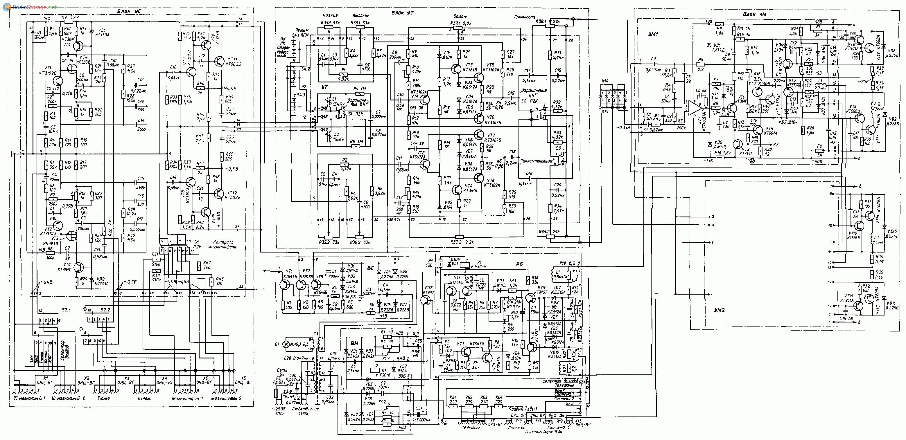 схема усилителя бриг 001