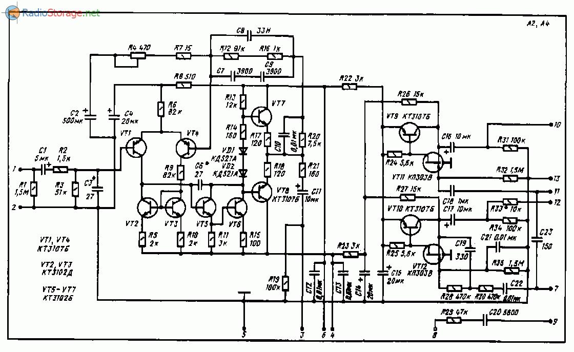 схема Усилитель Ласпи 005