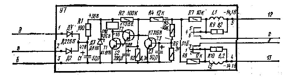 Бриг-001 стерео, схема