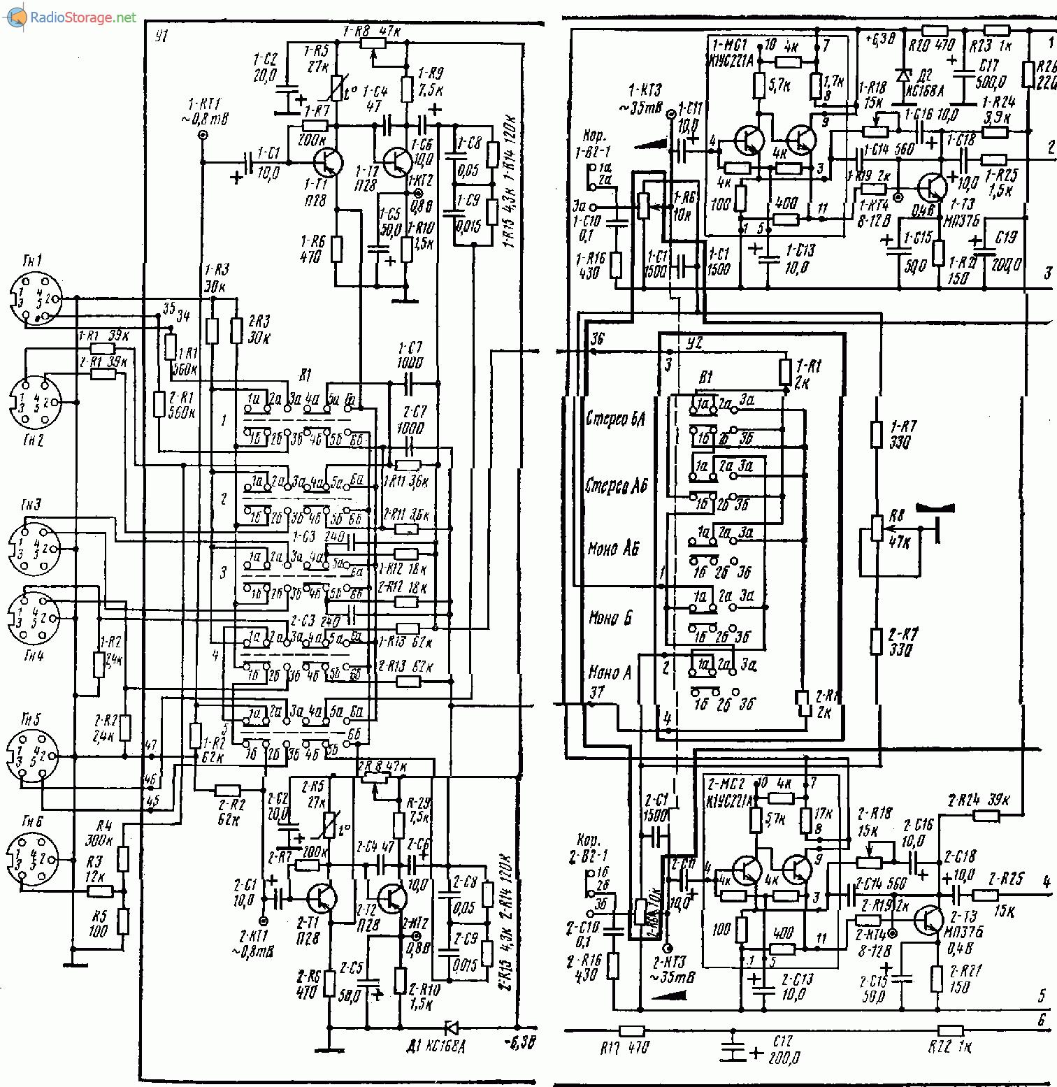 Схема усилителя бриг 001 стерео фото 191