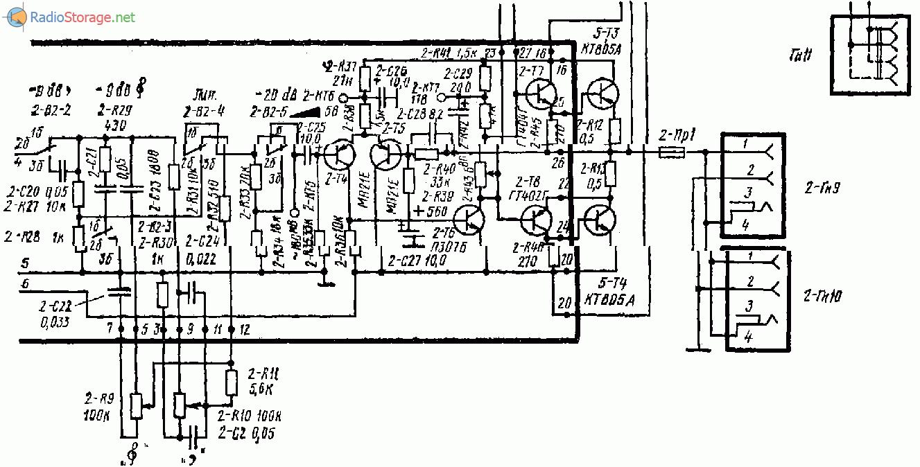 Усилитель одиссей-001 схема