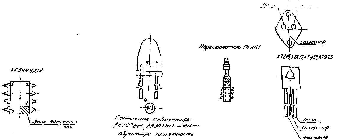 Усилитель Лорта 75У-101С,