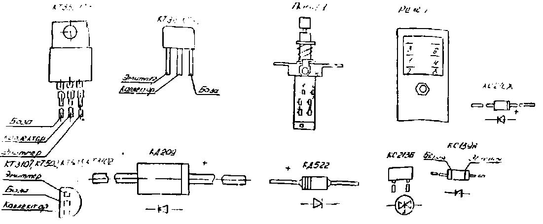 схема Усилитель Лорта