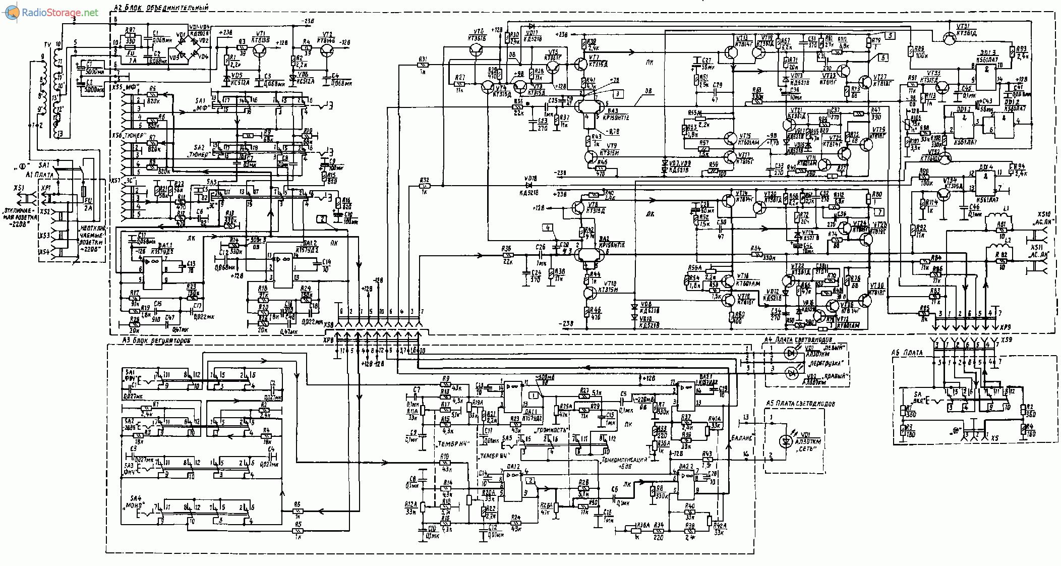 усилитель вега 10у-120с схема ремонт