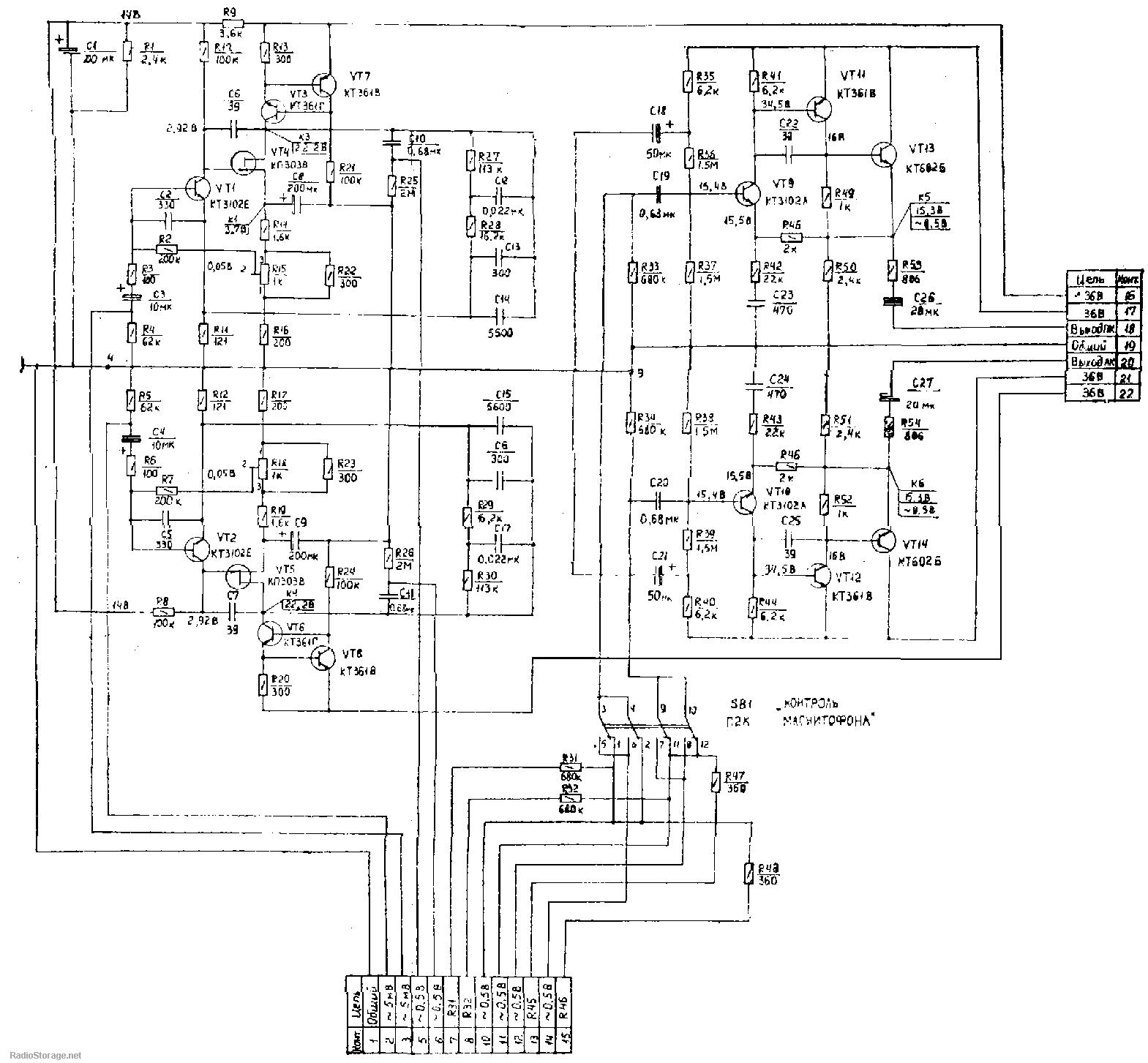 Барк у 001 стерео hi-fi схема принципиальная электрическая