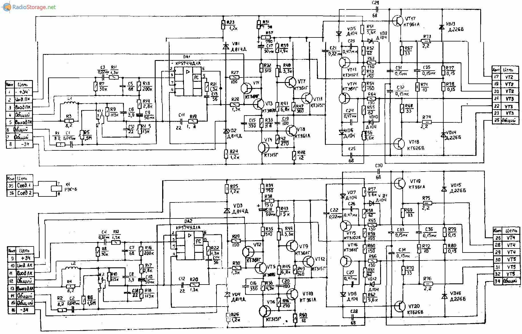 барк у 001 стерео hi fi схема подключения