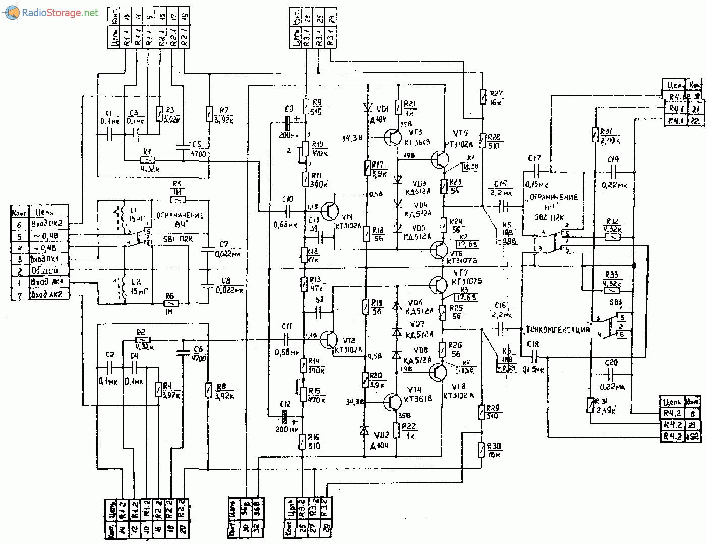 Схема бриг 001 скачать