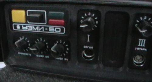 Усилитель УЭМИ-50, схема
