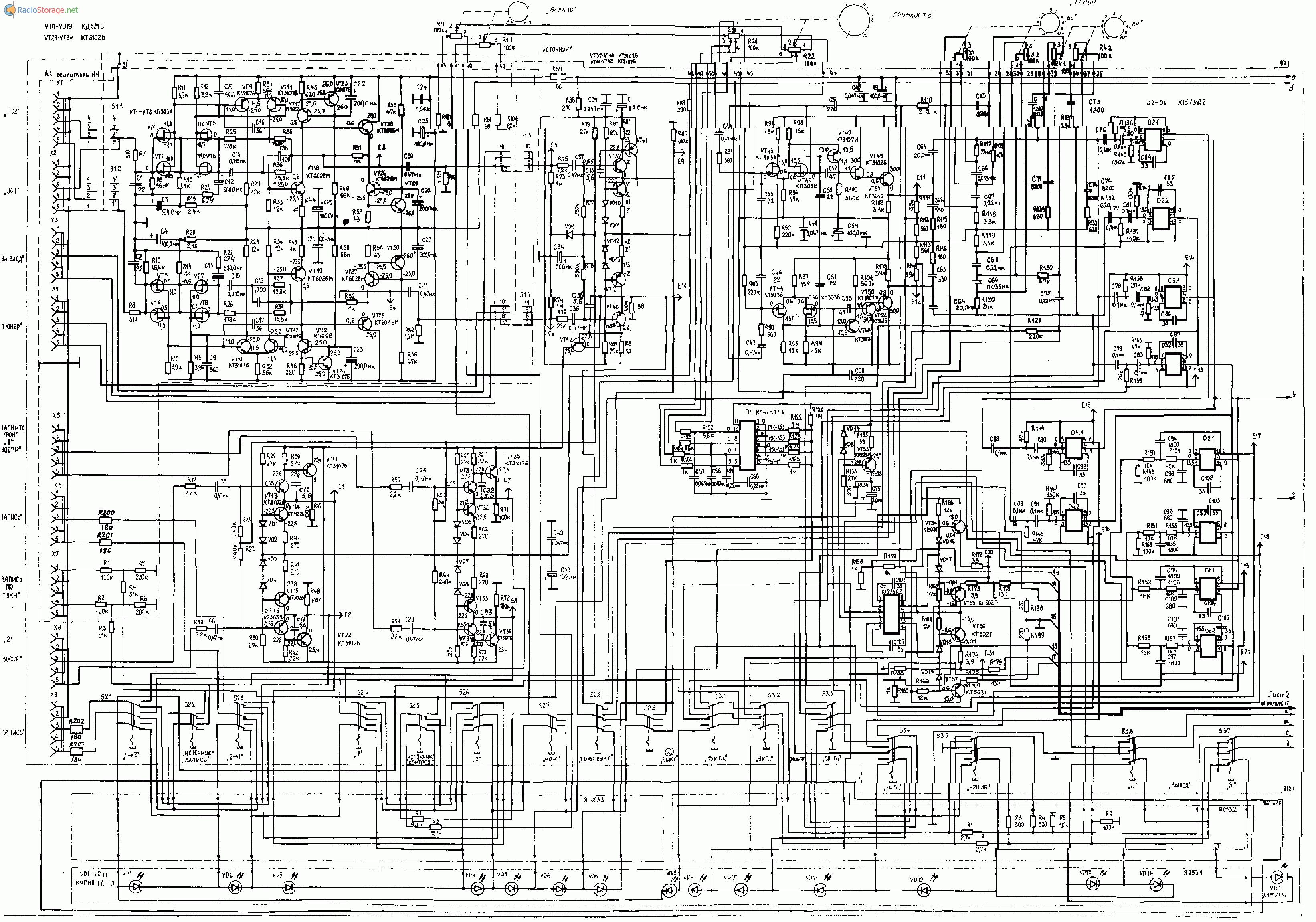 Радиотехника уп 001 схема фото 334