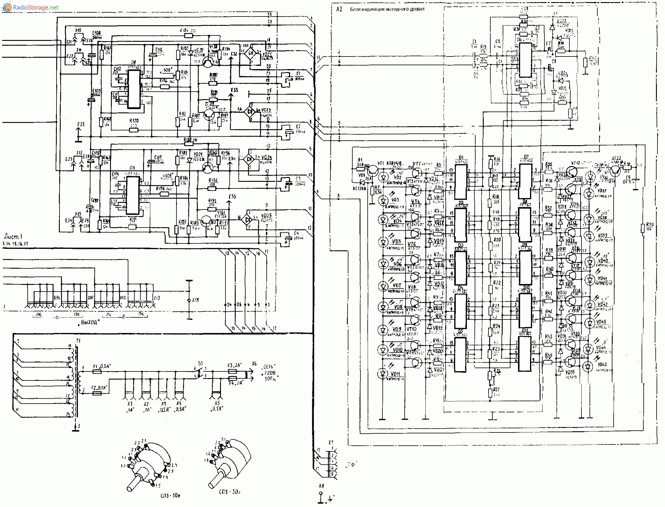 Принципиальная схема предварительного усилителя фото 319