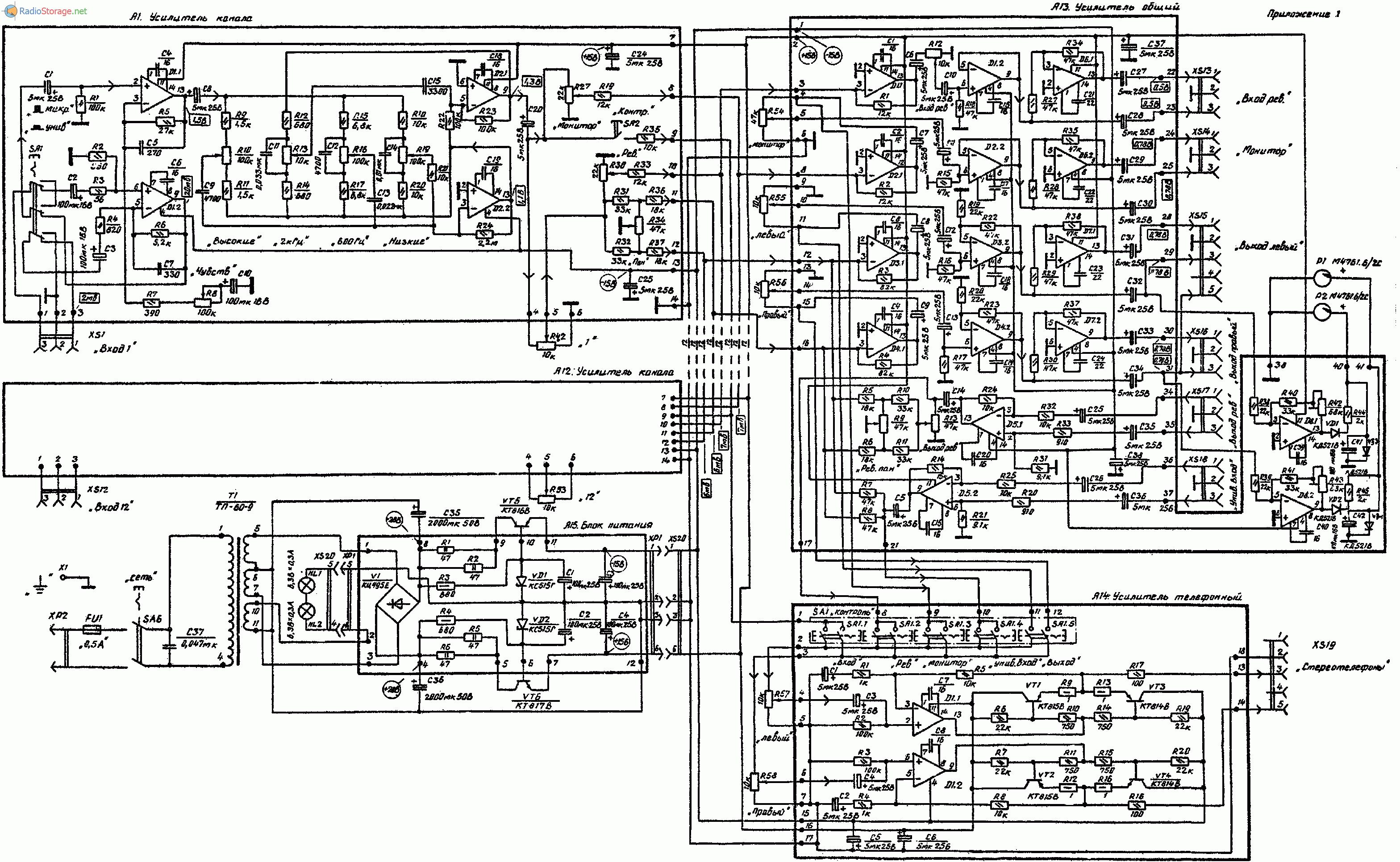 принципиальная схема микшерного пульта