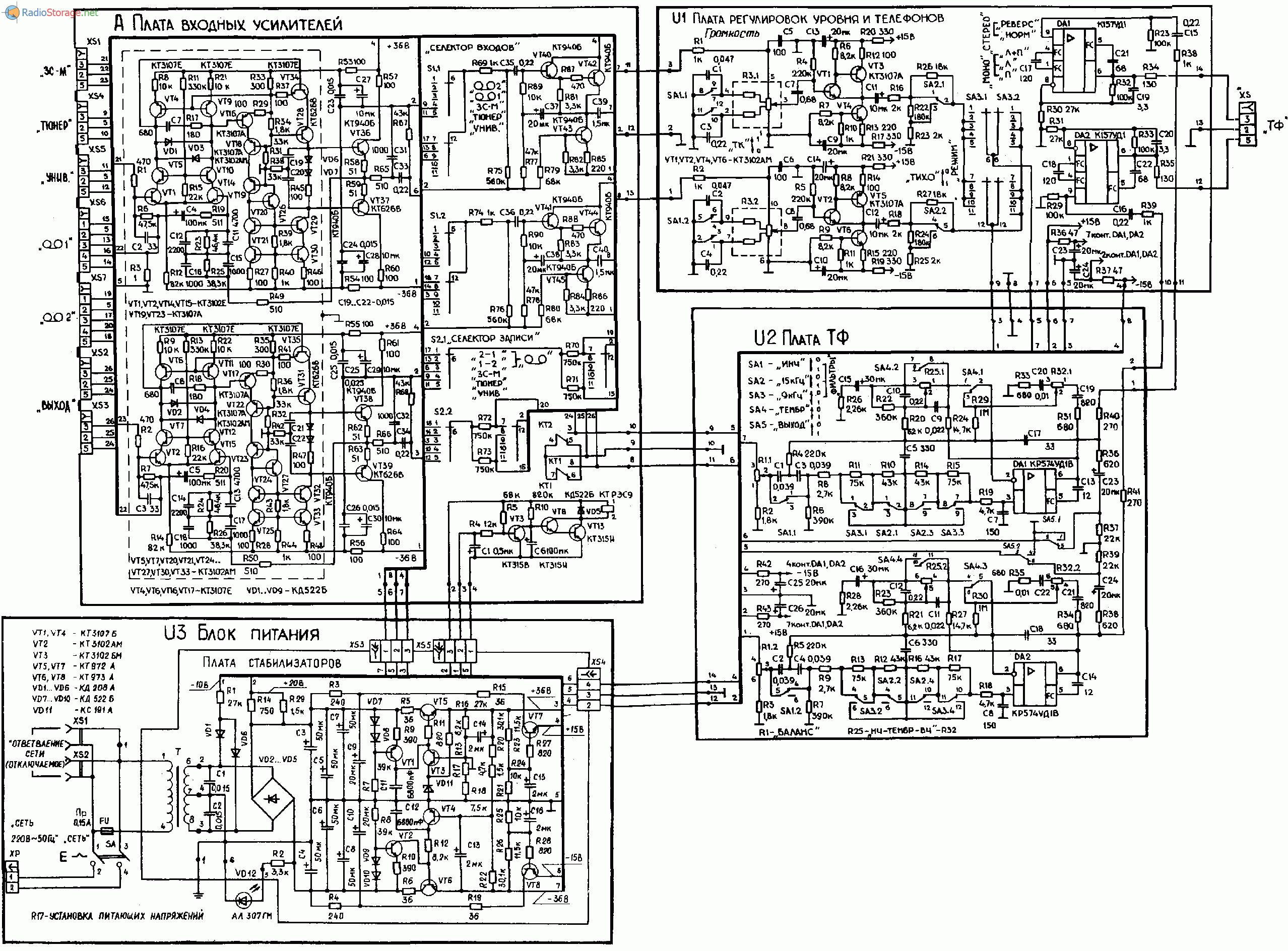 Электроника 001 схема