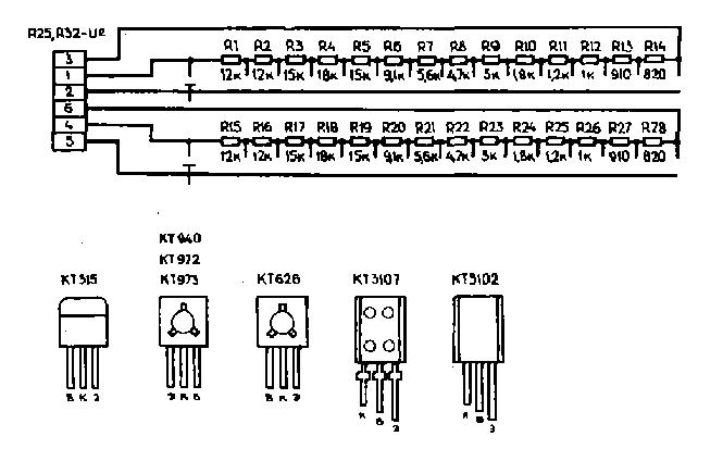 УП-001, схема