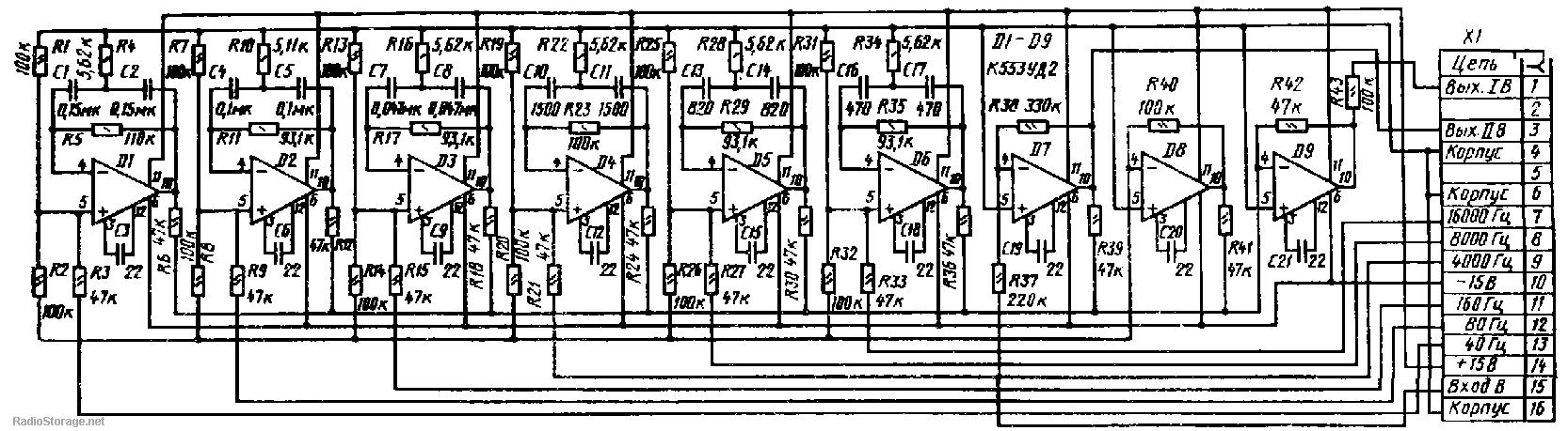 мощности, тюнер), схема