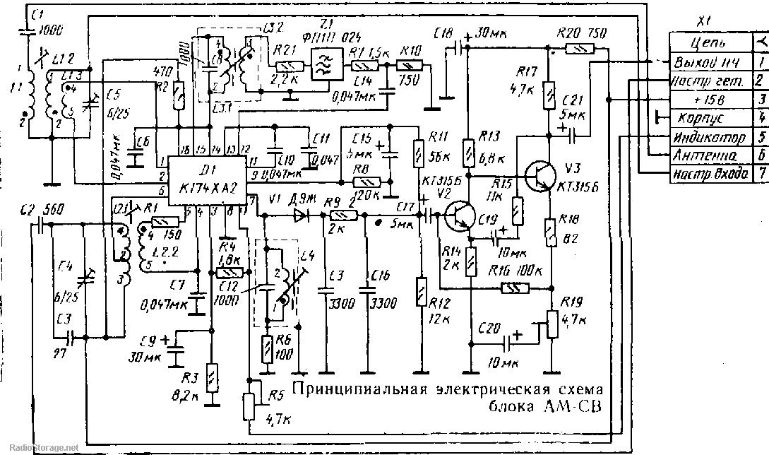 Корвет-004 стерео (усилитель