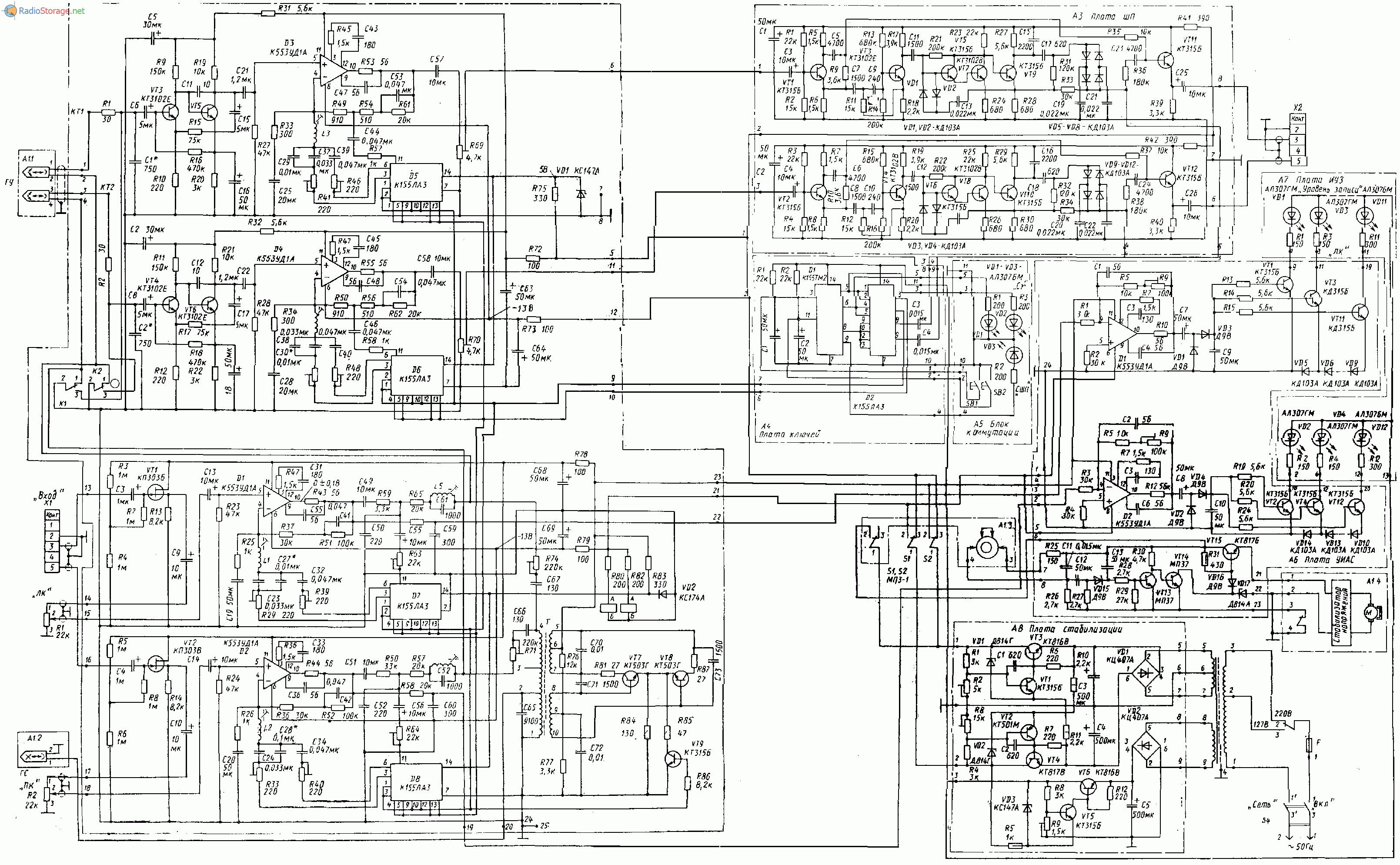 Принципиальная электрическая схема ресивера пионер 118