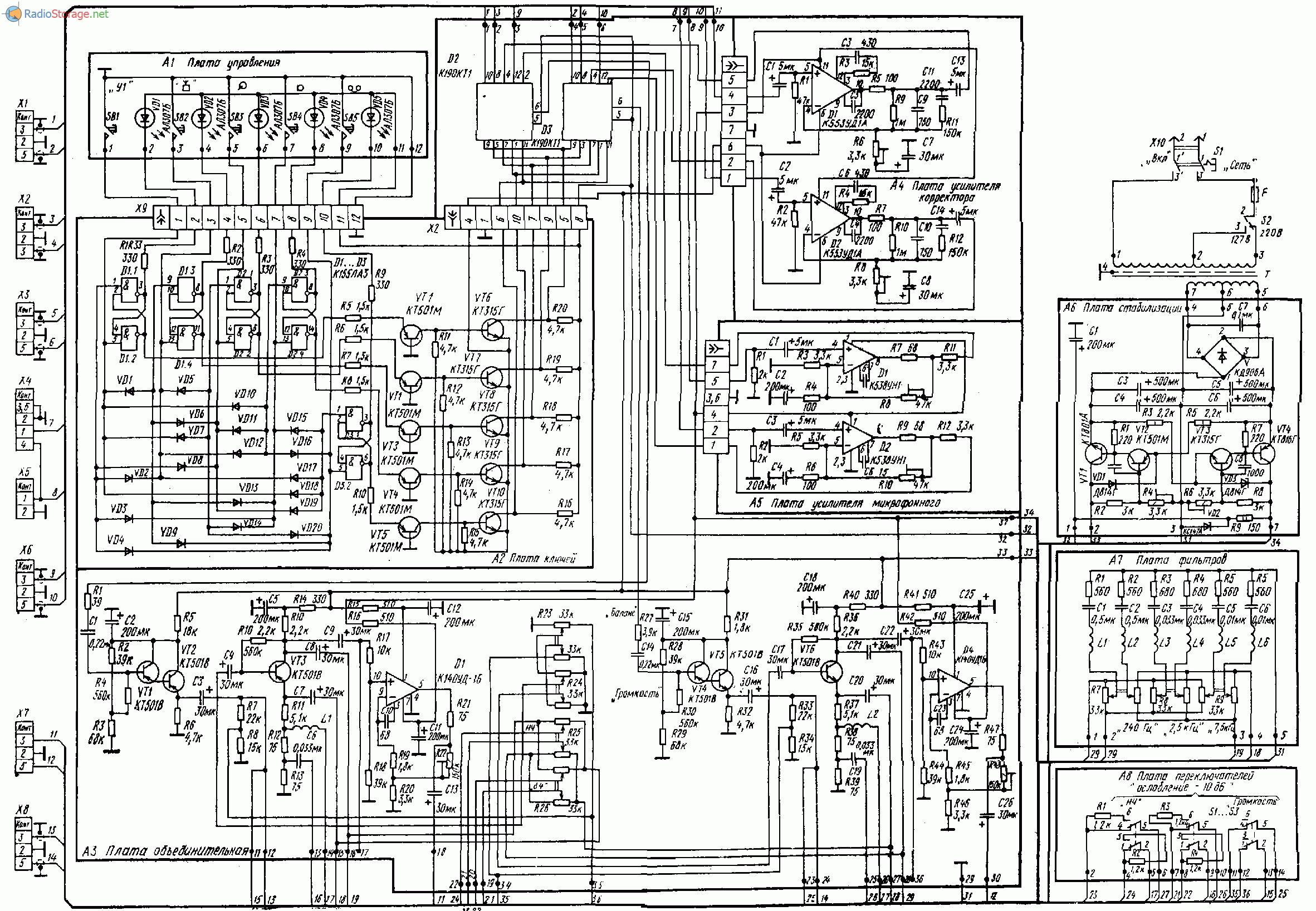 Схема усилителя к 203