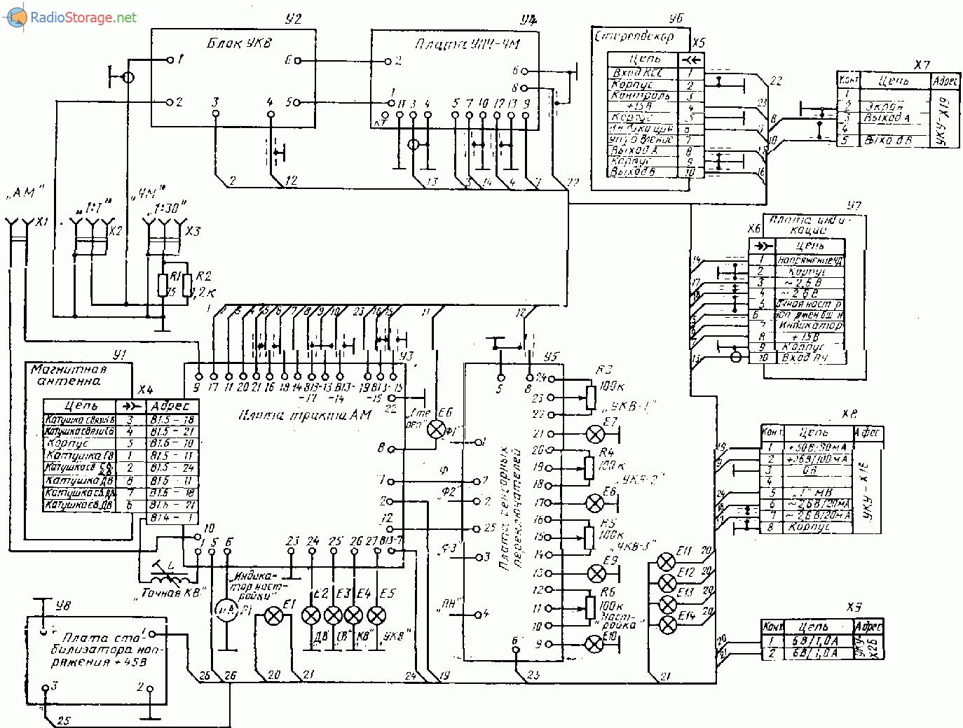 Блок питания магнитофона схема фото 83
