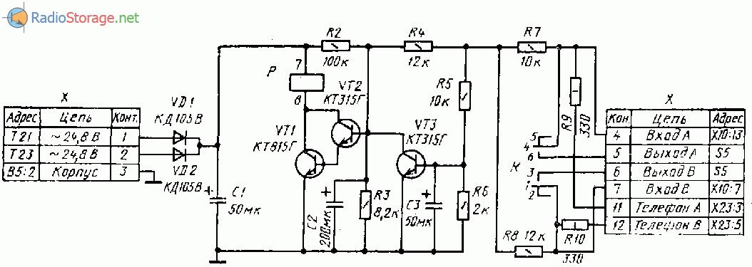 усилитель), схема
