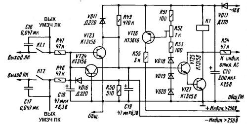 Принципиальная схема схемы защиты акустических систем для УМЗЧ на 400 Ватт
