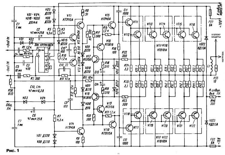 Схема эстрадного усилителя мощности на транзисторах.