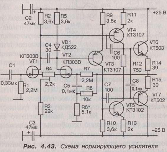 на полевых транзисторах.